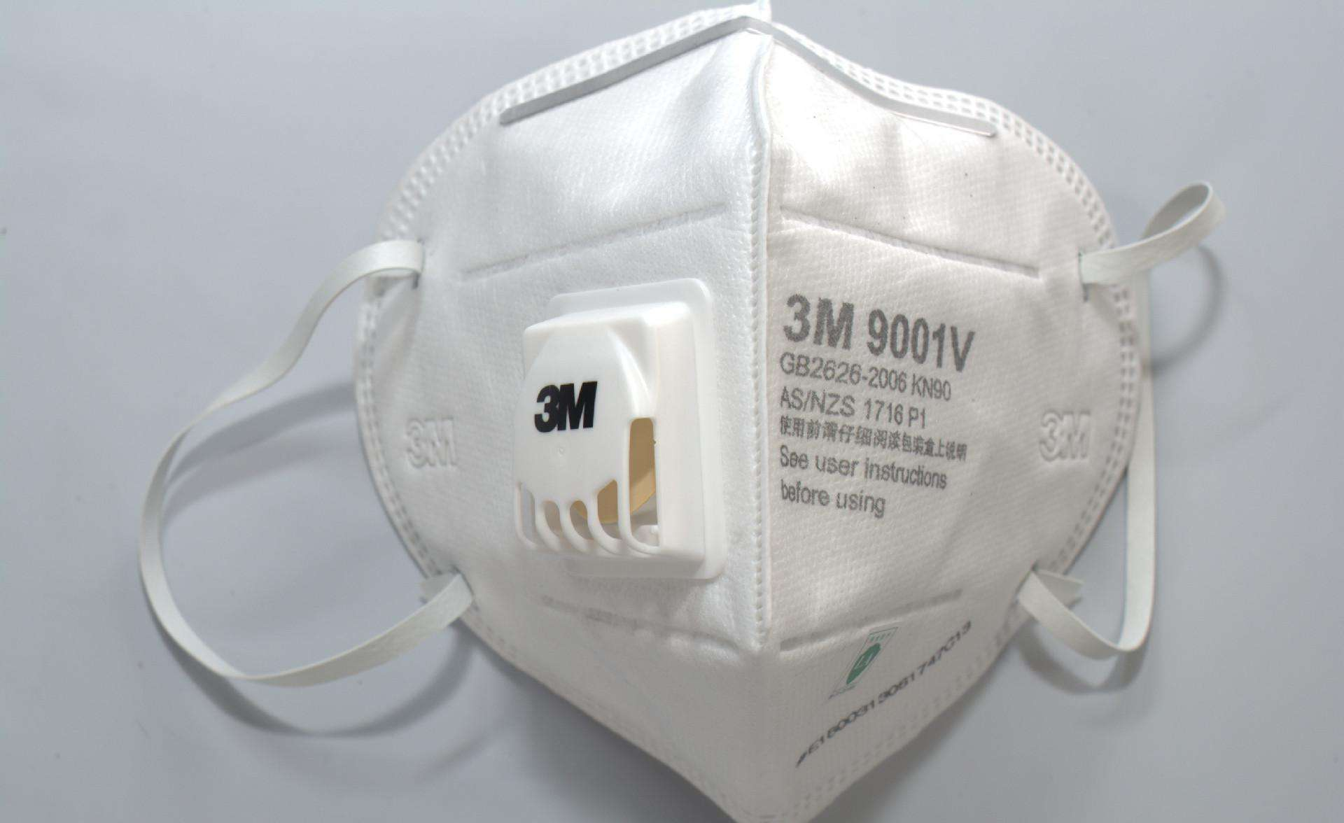 What Is The Role Of Custom-Made Disposable Foldable Protective Mask KN95