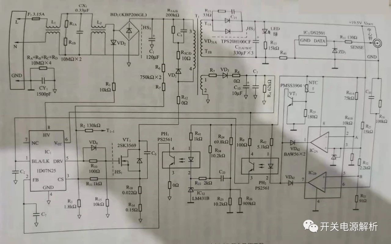 Adapter switching power supply