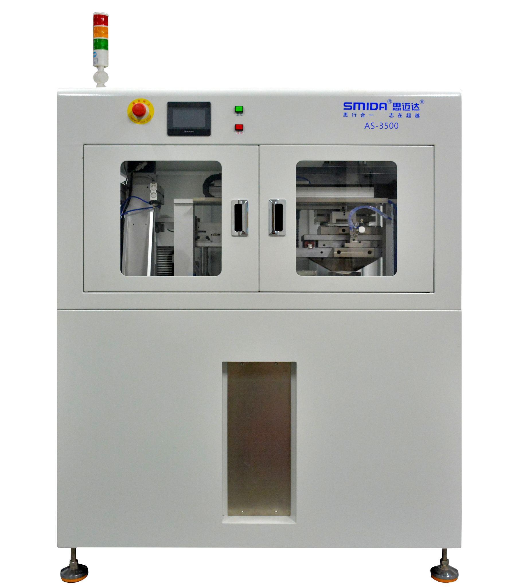 Shirit automatik CNC